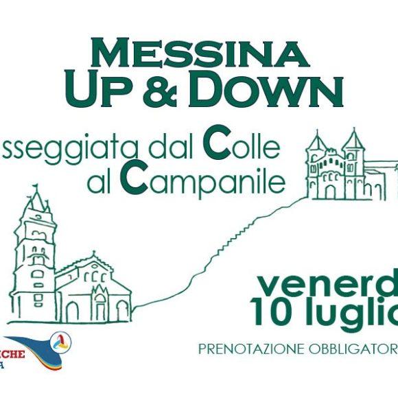 """RISCOPRIRE LA CITTÀ CON """"MESSINA UP &DOWN"""""""