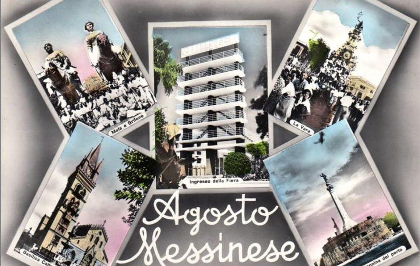 FERRAGOSTO A MESSINA, IERI E OGGI – FOTO