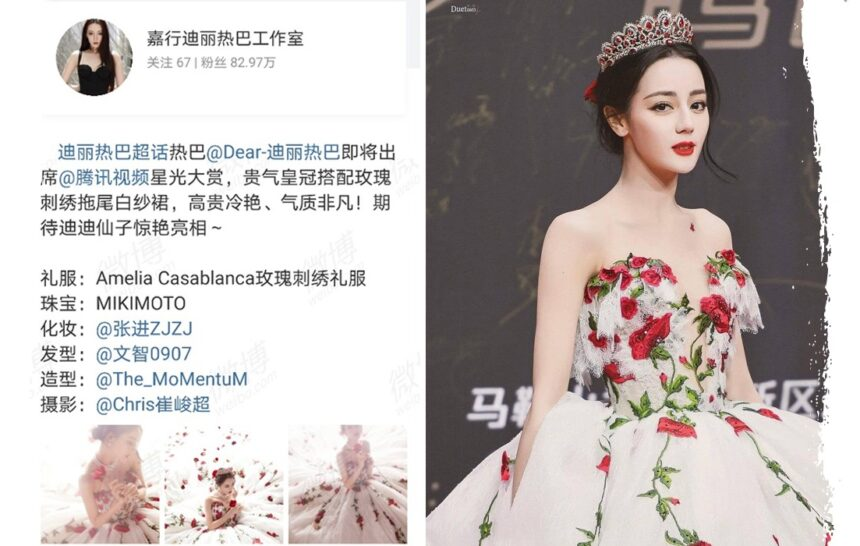 A CHINESE STAR UNLEASHES AMELIA CASABLANCA'S SUCCESS ON ALL CHINESE SOCIAL MEDIA